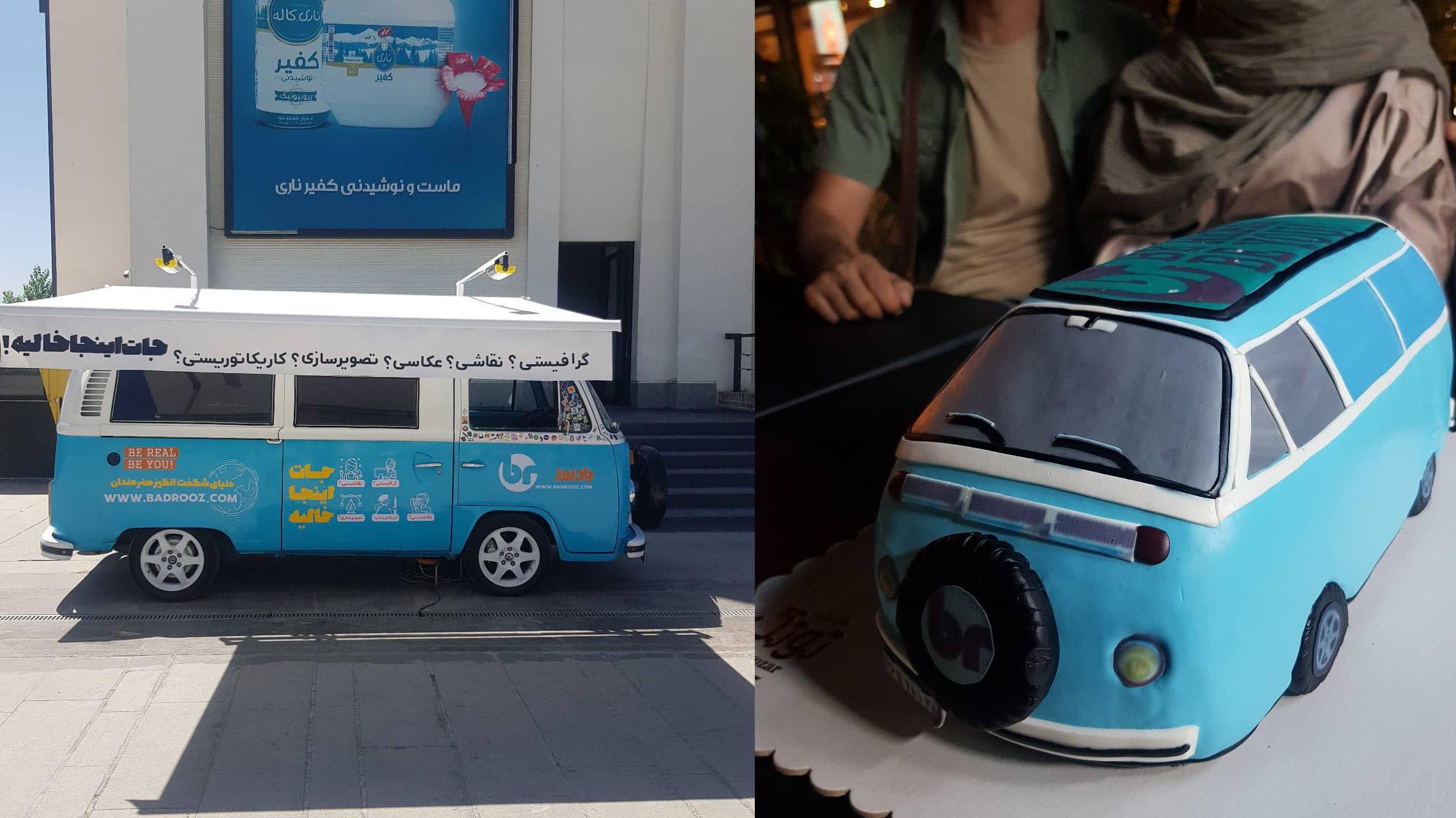 مراسم افتتاح فروشگاه سیار بادروز